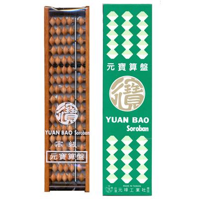 【文具通】YUAN BAO 元寶算盤 小如意 4x17 B2020030