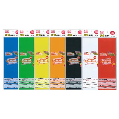 【文具通】SUCCESS 成功 彩色軟性磁膠片10x30[黑] B4010064