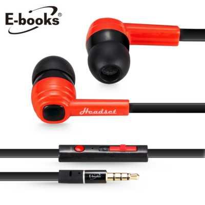 【文具通】E-books S19 音控接聽入耳式耳機 E-EPA080