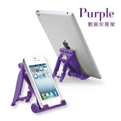 【文具通】E-books N4 三段摺疊手機平板支架紫 E-IPB009PU