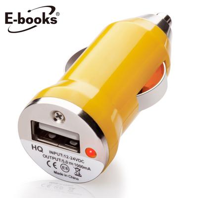 【文具通】E-books B11 車用1A USB快速充電器黃 E-PCB104YE