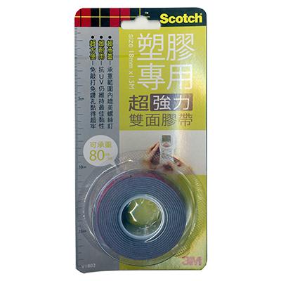 【文具通】3M塑膠專用強力泡棉V1802 18mm*5m E1030433