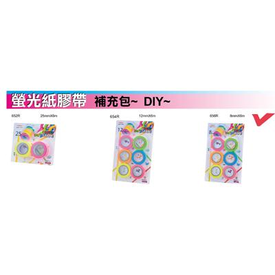 【文具通】TEMPO節奏SN-656R捲型紙膠帶補充包8mm*6M*6 E1030508