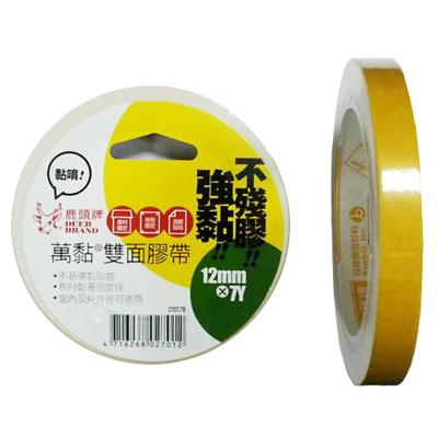 【文具通】鹿頭12mm雙面布膠帶6.4M DSS7B E1030524