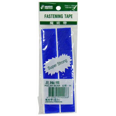 【文具通】北極熊粘扣帶[藍] 25mm*150mm E1130005
