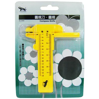 【文具通】MIN SHIN 旻新 雷鳥牌 玉象 0050 圓規刀 圓形切割 可割圓形 E2020065