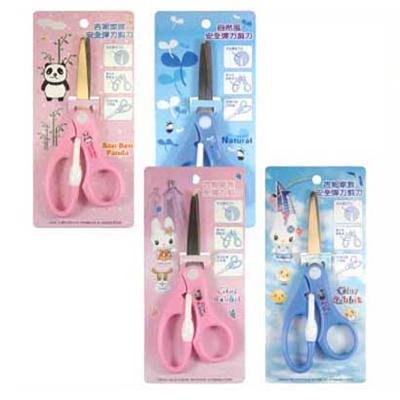 【文具通】吉妮兔安全彈力剪刀2400083 E2040237
