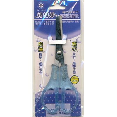 【文具通】寶美剪得妙輕巧型剪刀M989 E2040370