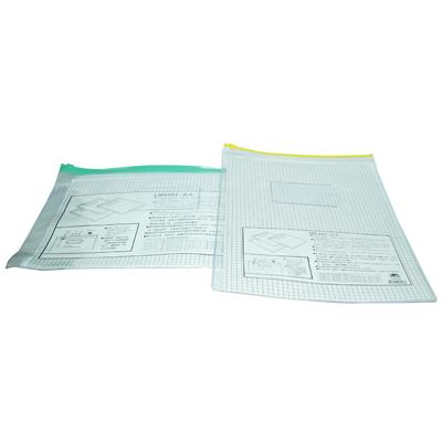 【文具通】透明B5夾鍊資料袋[直] 29x21.5cm E7070003
