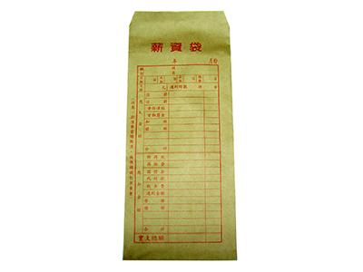 【文具通】興陽80p15K薪資袋[紅字]50入 E7070198