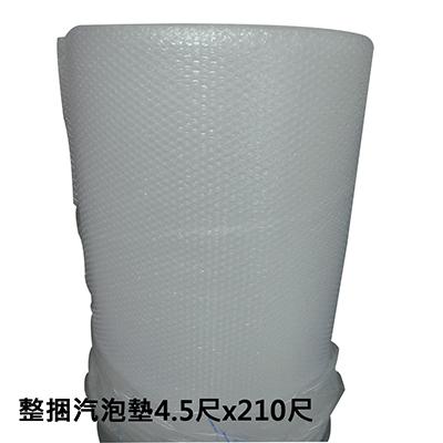 【文具通】整捆 氣泡布 氣泡紙 包裝布 防撞布 防震布 泡泡布 4.5尺x210尺 約135x6300cm E7090080