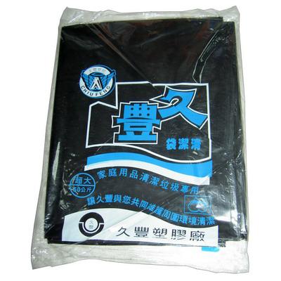 【文具通】50斤黑垃圾袋91cmx110cm 約6ps E7130011