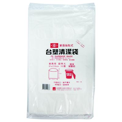 【文具通】台塑 50斤 透明 垃圾袋 清潔袋 業務用 超特大 91cmx110cm 10入 E7130017