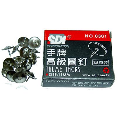【文具通】SDI 順德 0301 圖釘[35粒裝] E9010004