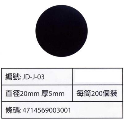【文具通】磁鐵 中圓 20x5mm無孔 F1010011