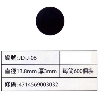 【文具通】磁鐵 小圓 13.8x3mm F1010034