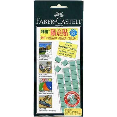 【文具通】Faber-Castell 輝柏 隨意貼 75g 187091# F3010220