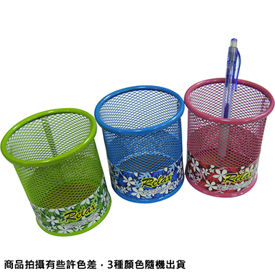 【文具通】Boman 寶美 鐵質烤漆網狀圓形筆筒 PC09-60 F4010325