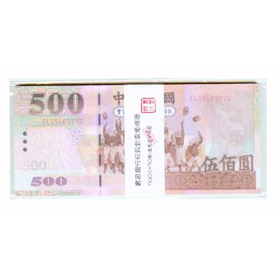【文具通】巨匠新版伍佰元假鈔便條3810172 F5010188