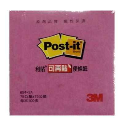 【文具通】3M 利貼可再貼便條紙 654 100張 75x75mm 粉紅 F5010231