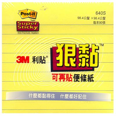 【文具通】3M 利貼狠黏可再貼便條紙 640S 90張 98.4x98.4mm 黃 橫格 F5010269