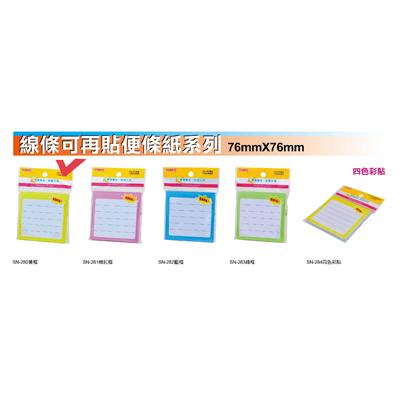 【文具通】TEMPO節奏SN-280線條便利貼.黃框 76*76mm F5010361