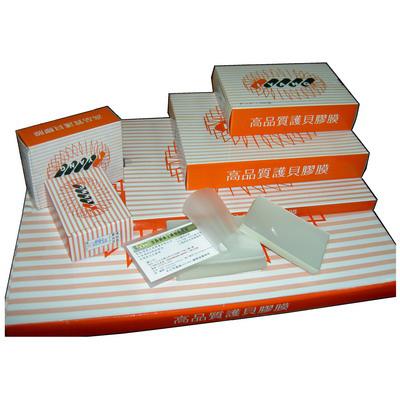 【文具通】6x8護貝膠膜200入[A5可用]