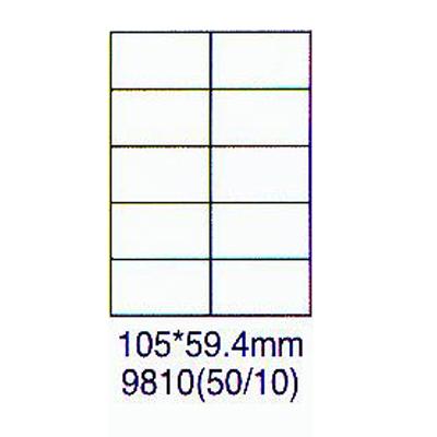 【文具通】華麗牌 阿波羅 影印雷射噴墨用透明護貝膠膜 9810 F6010384