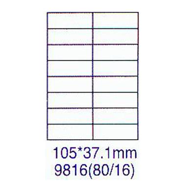 【文具通】華麗牌 阿波羅 影印雷射噴墨用透明護貝膠膜 9816 F6010385