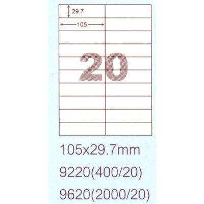 【文具通】華麗牌 阿波羅 影印雷射噴墨用透明護貝膠膜 9820 F6010386