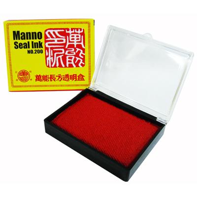 【文具通】萬能牌 長方盒印泥 朱肉 非海綿及布面 NO.200 約120x84mm G1010025