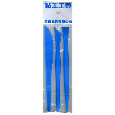 【文具通】巨倫10元3支入紙黏土工具材料 H5010446