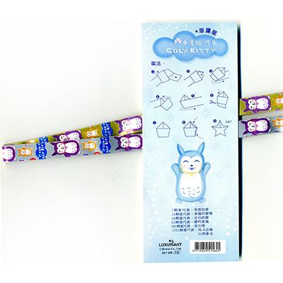【文具通】寶美神氣貓幸運星摺紙M148-10 H5010461