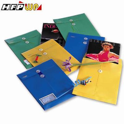 【文具通】A4不透明文件袋 綠 HFF121G1