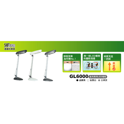 【文具通】3M 抬燈GL6000 I6010150