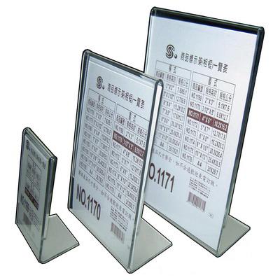 【文具通】文具通2X3壓克力商品標示架直式5.1x7.6cm[1169] J3010079