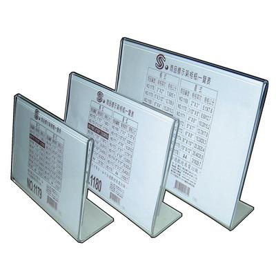 【文具通】文具通 壓克力商品標示架橫式7.6x5.1cm[1178] J3010087