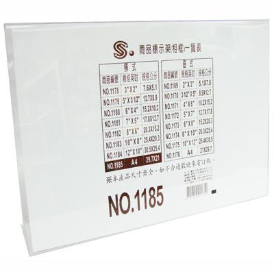 【文具通】文具通A4 壓克力商品標示架橫式29.7x21cm[1185] J3010094