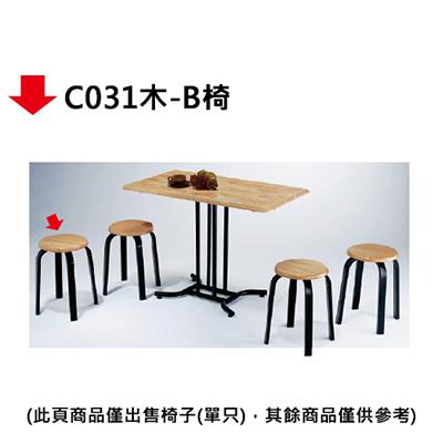 【文具通】C031木-B椅