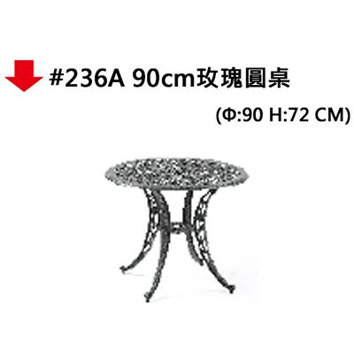 【文具通】#236A 90cm玫瑰圓桌