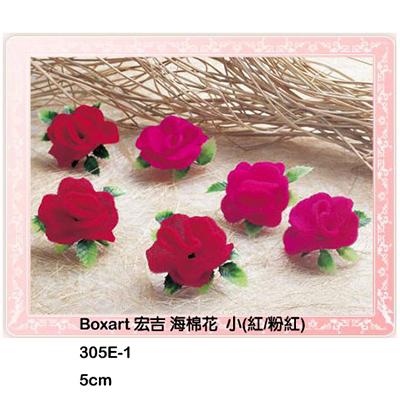 【文具通】畢業胸花 [海棉] K2010020