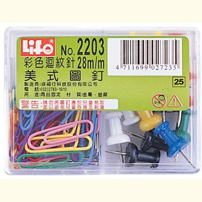 【文具通】Life 徠福NO.2203事務針夾 K4030144