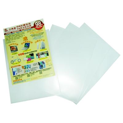 【文具通】連勤PP透明A4 U型文件袋 紅LC-310U L1020395