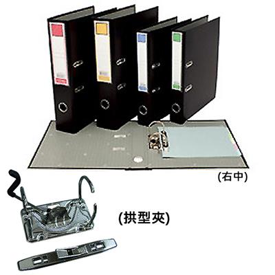 【文具通】STRONG 自強 45S西式檔案夾右中270x307x45 L1050013