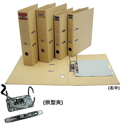 【文具通】STRONG 自強 SG945S牛皮紙拱型夾 L1050264