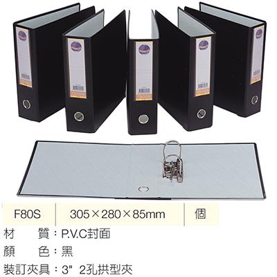 【文具通】同春F80S 2孔檔案夾 L1050265
