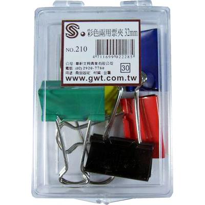 【文具通】文具通32mm彩色長尾夾5支入NO.210 L1090014