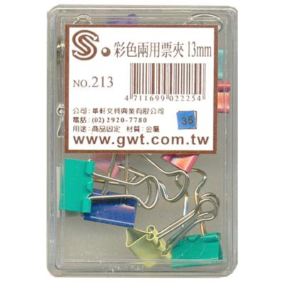 【文具通】文具通13mm彩色長尾夾14支入NO.213 L1090017