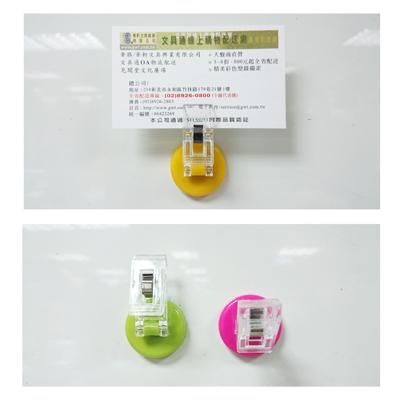 【文具通】Boman 寶美 磁吸式便條夾馬卡龍色M9835 L1130099
