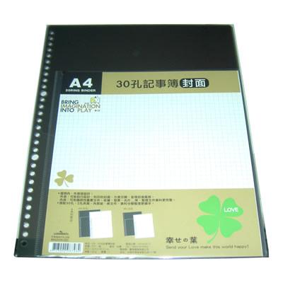 【文具通】寶美 A4 30孔記事簿封面 M4253-40 L1210103